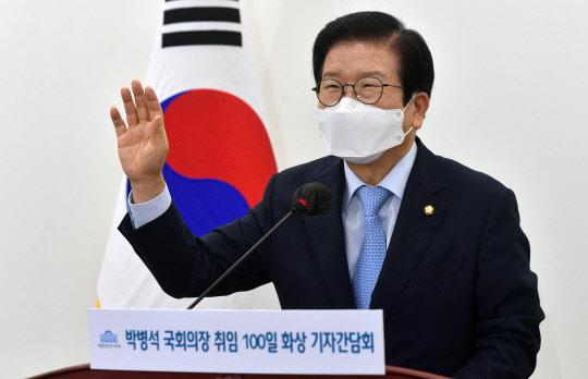 """박병석 """"2022년 대선과 지선 동시 실시방안 검토해야…상임위 중심 상시국회 필요하다"""""""